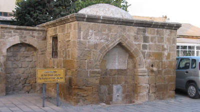 The Ali Ruhi Fountain in Nicosia, North Cyprus