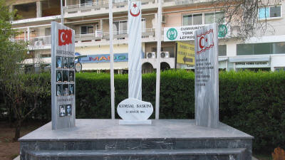 Memorial at the museum of barbarism, Nicosia, North Cyprus