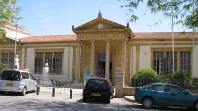 The Pancyprian Gymnasium, Nicosia, South Cyprus