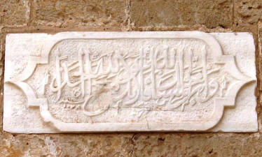 Inscription above the Akkule Mosque entrance