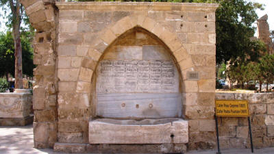 Cafer Pasa fountain, Famagusta, North Cyprus