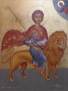 St Mamas on his lion at St Mamas monastery, Guzelyurt, North Cyprus