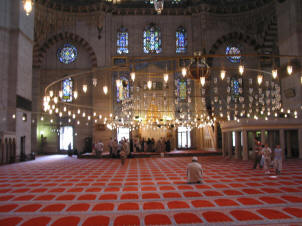 Mosque of Suleyman the Magnificent, Istanbul