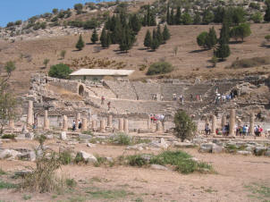 The forum at Ephesus